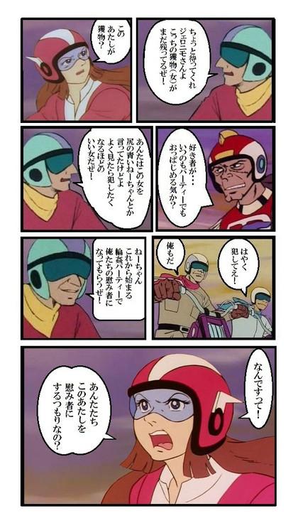 Nagusami000011_3